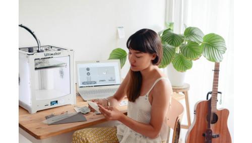 Fabricarea aditivată și captivantul viitor al modei